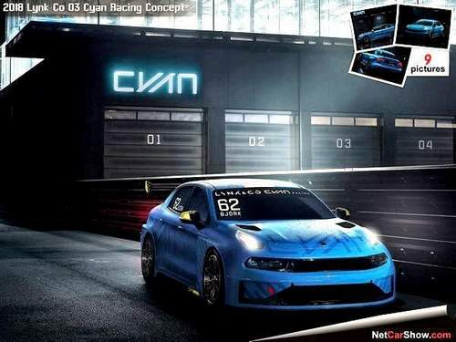 Концепция Lynk Co 03 Cyan Racing (2018)